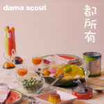 Dama Scout – All In Too